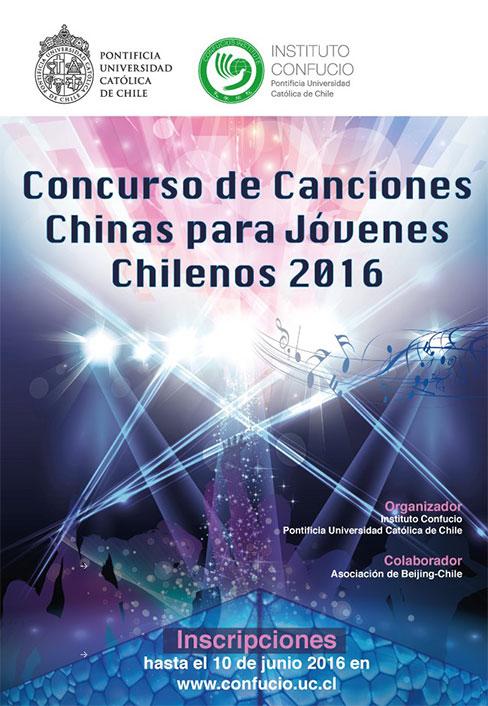 Afiche-karaoke-julio-2016-copy