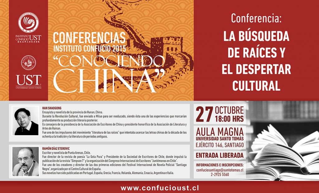 Conferencia Escritores